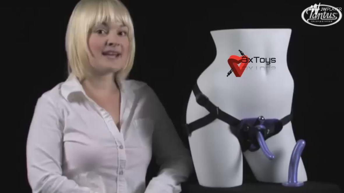 Tantus Bend Over Unisex Beginner Strap On-Harness Kit